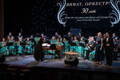 """Концерт """"Виват, оркестр! Нам 30 лет!"""""""
