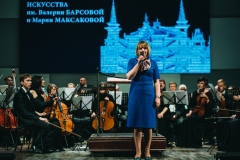 Открытие XV Международного фестиваля вокального искусства им. В. Барсовой и М. Максаковой